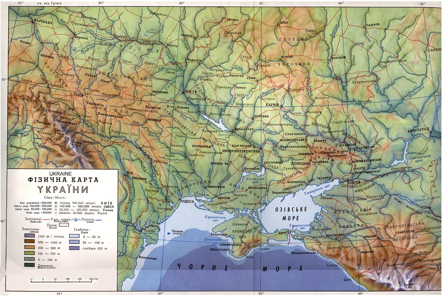 Діаспори озівське море кольорова